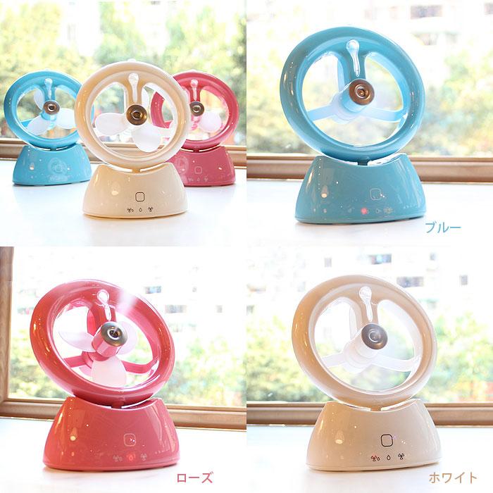 小型 ミストファン ミスト扇風機 ファンスプレー ミストシャワー 加湿 涼しい 霧 加湿器 USB給電式 涼しい ◇LJQ-081