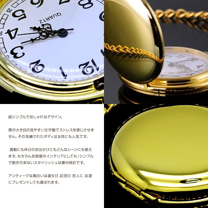 アンティーク風 懐中時計 Pocket Watch 置時計 インテリア 画面スケルトン 鏡面仕様 ネックレス【ゆうパケットで送料無料】◇QUARTZ-1