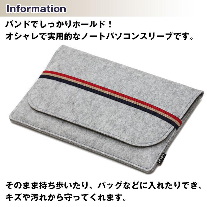 ノートパソコンスリーブ Mac Macbookair パソコンバッグ PC パソコンケース 携帯 持ち運び 保護 インナーケース ◇HD0130
