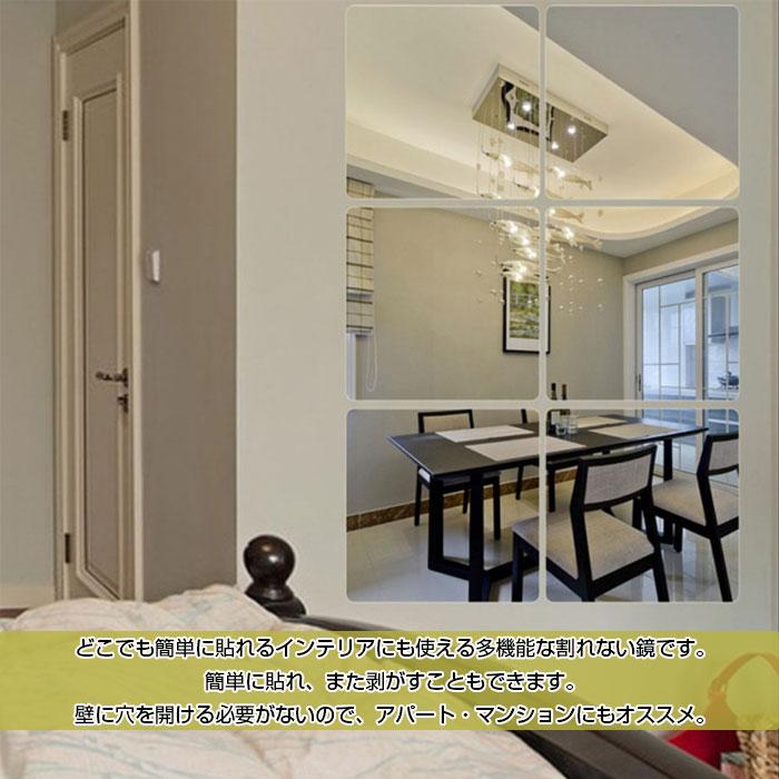 アクリルミラータイル/割れない鏡/ミラーウォールステッカー/安心安全/シールタイプ/壁紙/フィルム/スペースミラー/28×28cm/6枚セット/壁/玄関/パウダールーム/防災用ミラー/◇FUNLIFE-MIRROR-28