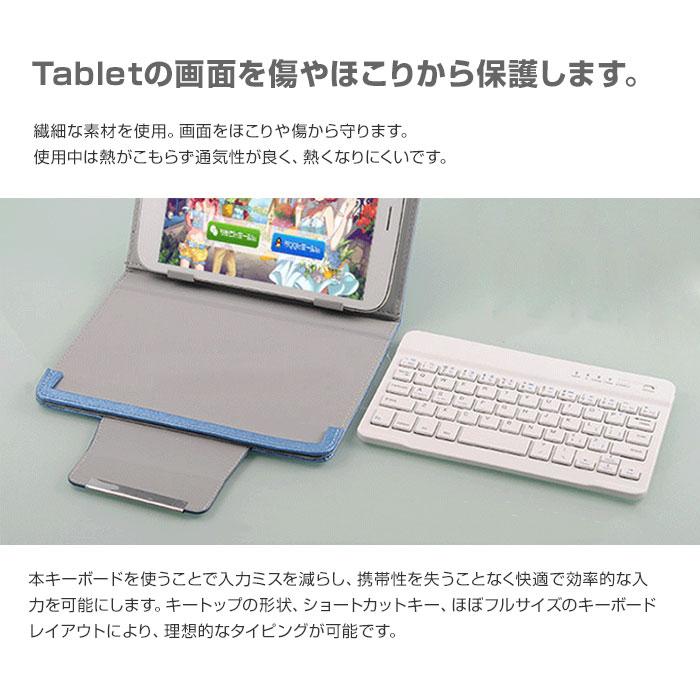 タブレット用 Bluetoothキーボード&ケース iPad Android ケース タブレットカバー ブルートゥースキーボード スリープモード 起動モード ◇HXX-CASE