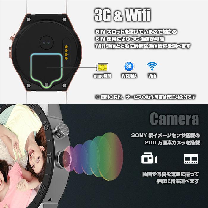 Android/5.1/搭載/SIMフリー/スマートウォッチ/RAM521MB/4GB/クアッドコア/1.3GHz/3G/Wifi/Bluetooth4.0/ハートレート/GPS/nanoSIM/◇KW88