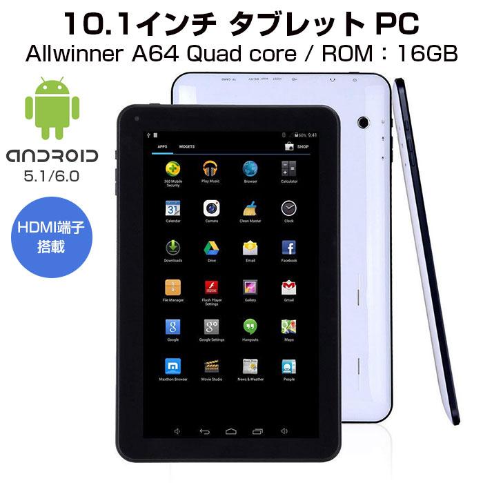 10.1インチ タブレット PC Android 6.0 Quad core 1.3GHz クアッドコア Bluetooth タッチスクリーン ROM:16GB ◇K1033