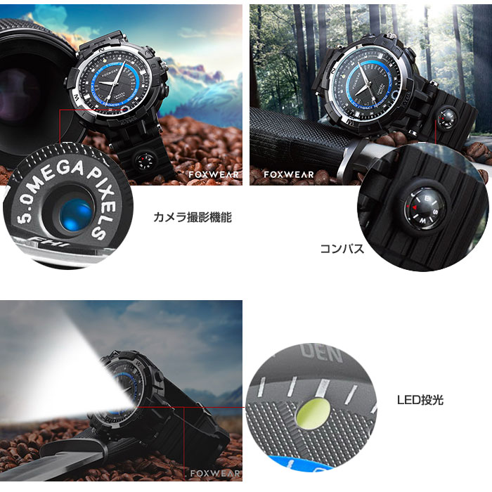 スマートウォッチ FOXWEAR 腕時計 屋外スポーツ用 カメラ ビデオ レコーダー ナイトビジョン Wi-Fi 生活防水 8G ◇FOX8-8GB