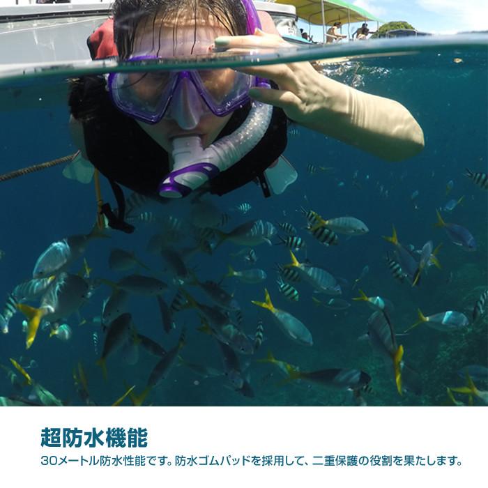 Gopro Hero5用 ダイビングドームポート アクションカメラアクセサリ 水中撮影用 防水30M フワッグリップ付き ピストルトリガー付き ◇GP-DMP-T05