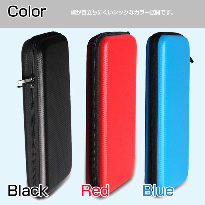 Nintendo/Switch/保護パッケージケース/任天堂/ニンテンドー/EVA/収納ケース/防塵/耐衝撃/専用カバー/全3色/周辺小物も一括収納/ダブルジップ/◇IV-SW007