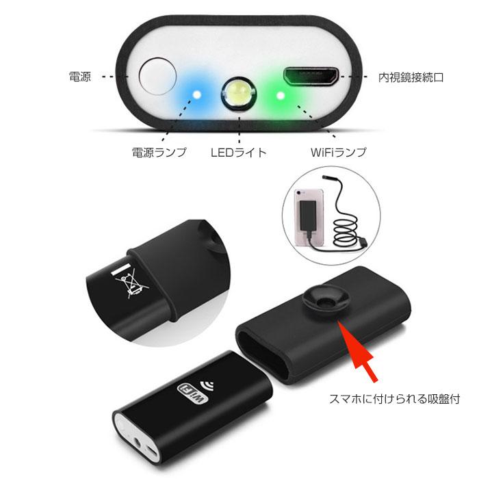 WiFi ワイヤレス マイクロスコープ 3M HD USB 内視鏡 防水IP67 検査カメラ 200万画素 高解像度 Windows iOS Android PC ◇YPC99-3M