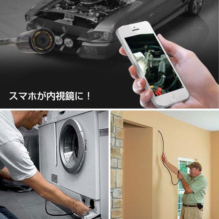 WiFi ワイヤレス マイクロスコープ 5M HD USB 内視鏡 防水IP67 検査カメラ 200万画素 高解像度 Windows iOS Android PC ◇YPC99-5M