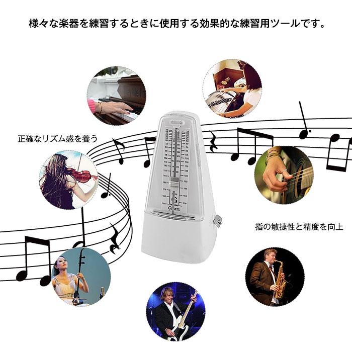 メトロノーム スタンダード 振り子 ピアノ、バイオリン、ギター、ベース、ドラムなどの楽器練習時に ◇GM-METRO