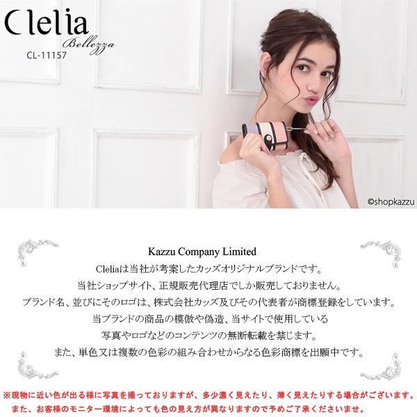 キーケース レディース Clelia クレリア マルチカラー 6連キーフック