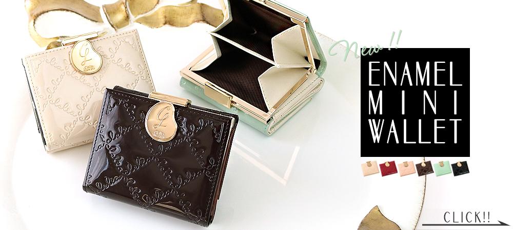 Clelia がま口 エナメル 折り財布