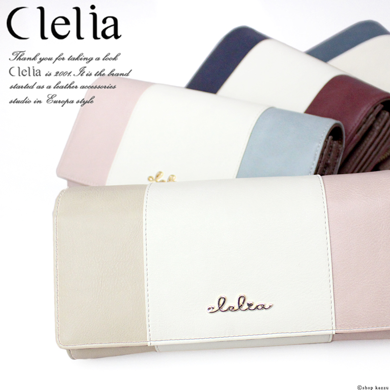 Clelia トリコロールカラー フラップ長財布