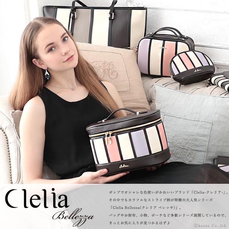 Clelia ストライプ ラウンド フラップウォレット