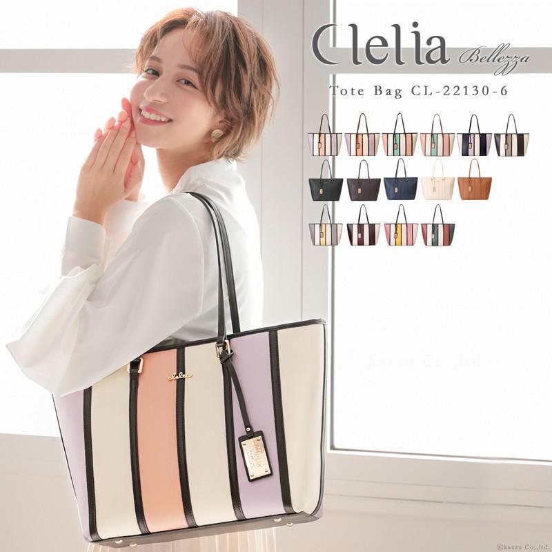 トートバッグ レディース 人気 ブランド Clelia 小さめ