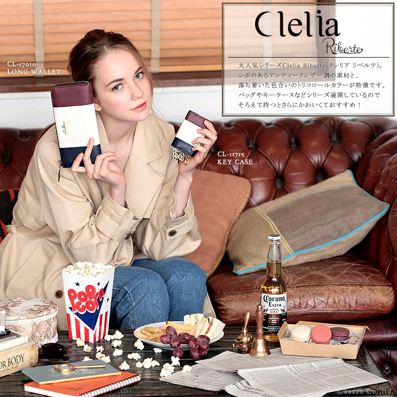 Clelia Riberteシリーズ