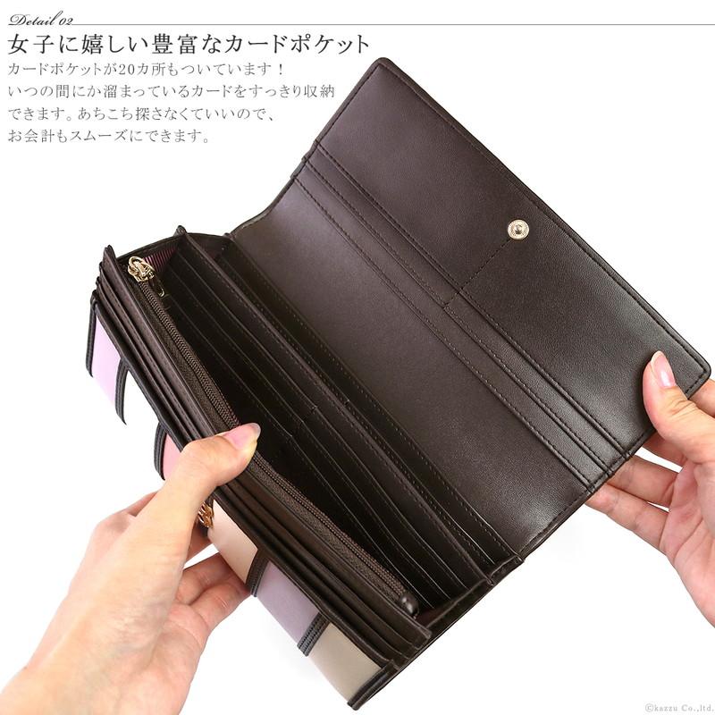 Clelia Bellezza 大容量 二面収納 ストライプ がま口長財布