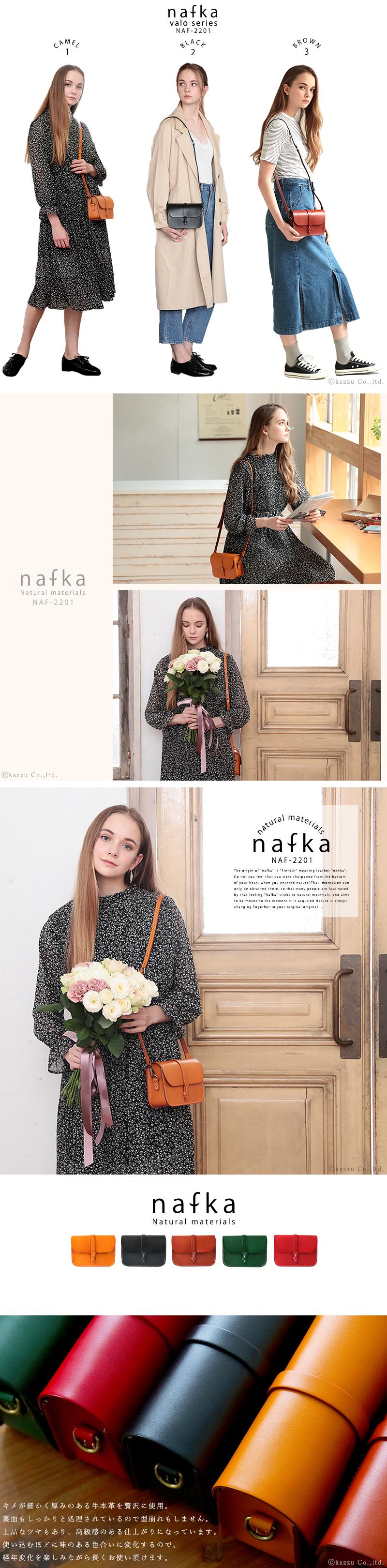 nafka-ナフカ- 本革 ハンドステッチ ミニショルダーバッグ デートやおでかけにおすすめ!