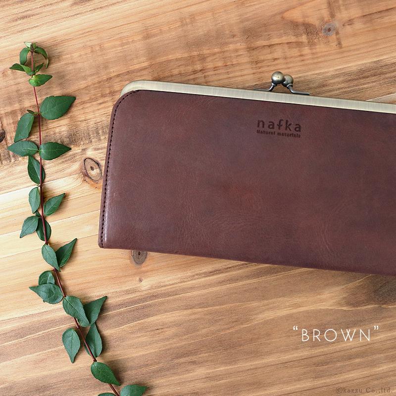 使いやすさを意識したシンプルなデザインの長財布