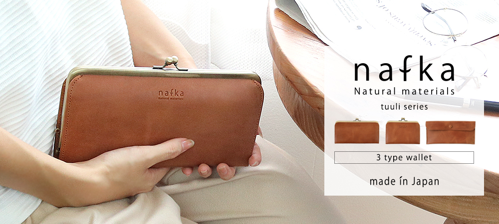 nafka モストロレザーの財布