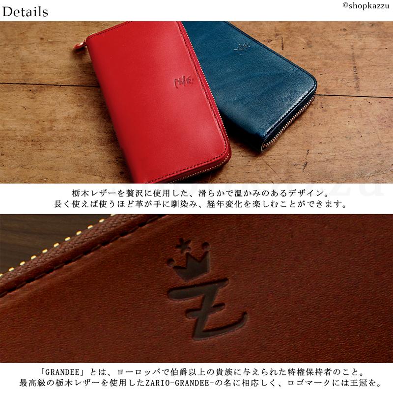 発色の良い栃木レザーの長財布 ツートンカラー バイカラー での仕上がりでお洒落
