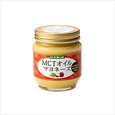 MCTオイルマヨネーズ