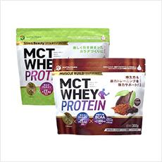 MCTプロテイン