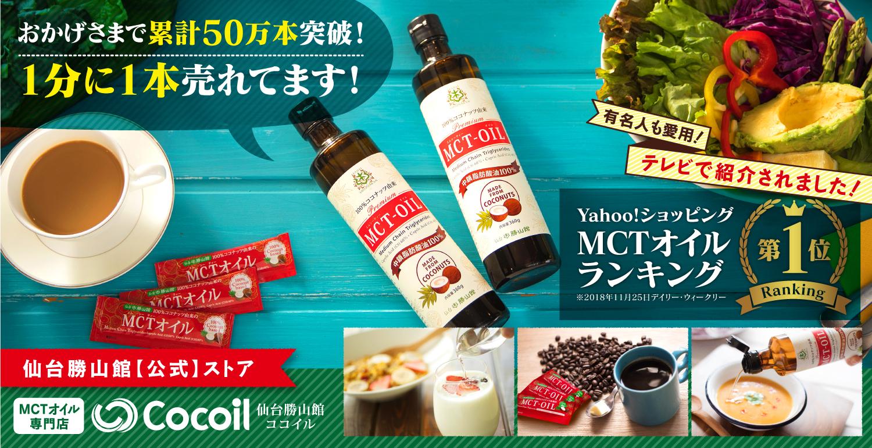 MCToil