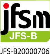 JFS-B取得工場