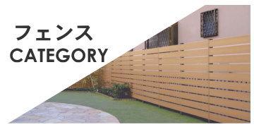 フェンス/門扉 [12000]ランキングが表示されます フェンスが安い最大80%OFF楽天最安値商品多数あり