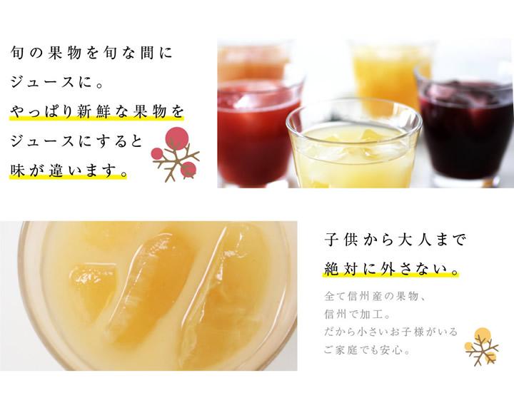 やっぱり新鮮な果物をジュースにすると味が違います。