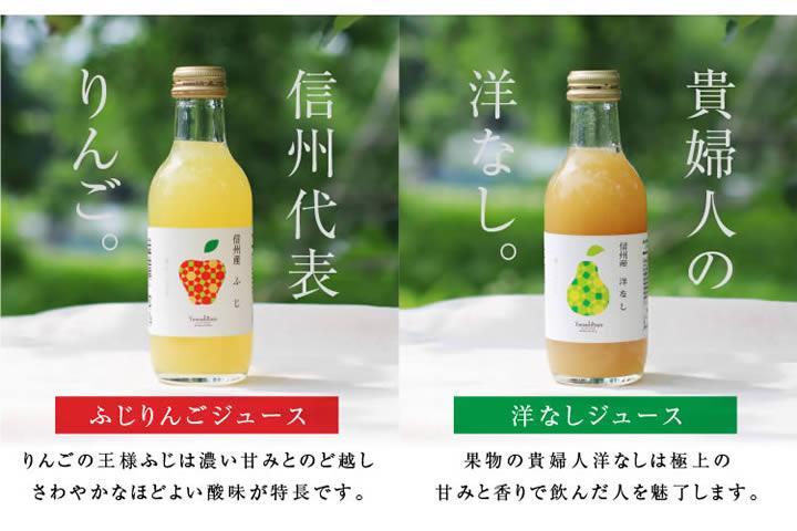りんごジュース、桃ジュース