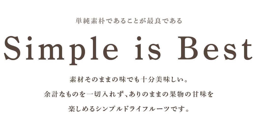 柑橘・りんご・いちご・キウイ・梨・メロン・パインの7種セット