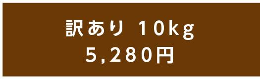 梨秀5kg