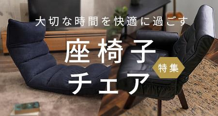 あったか寝具特集2018