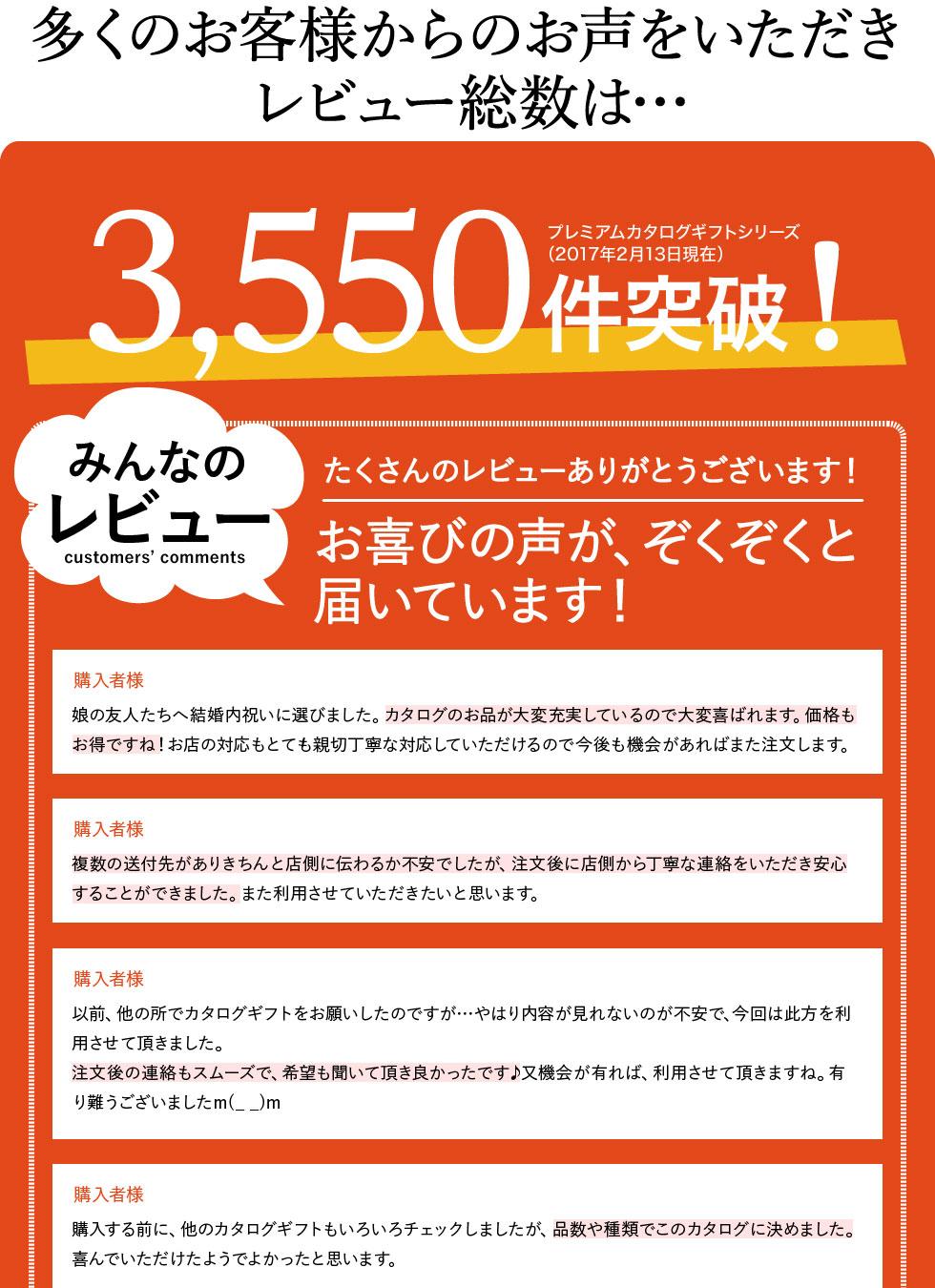 ec76ed3180 ステイタスをカタチにした一流ブランド、職人の頑固さが息づく永遠の価値、世界で、日本で愛され続ける名店のこだわりなど、選ぶうれしさ、楽しみを満載した、[  THE ...