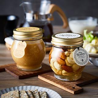 マイハニー 蜂蜜ナッツとピーナッツハニー