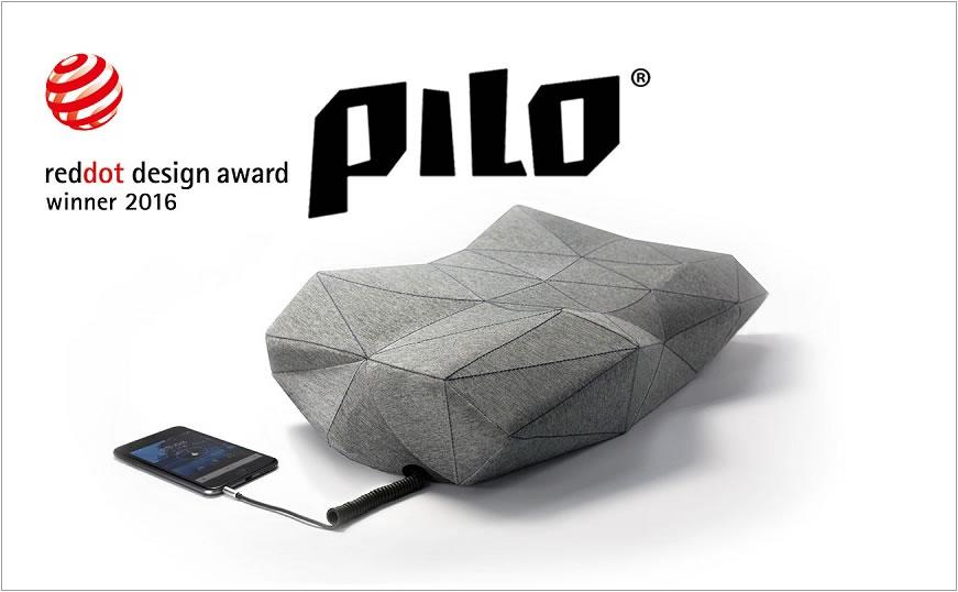 PILO スピーカー内臓 「奏でる枕」