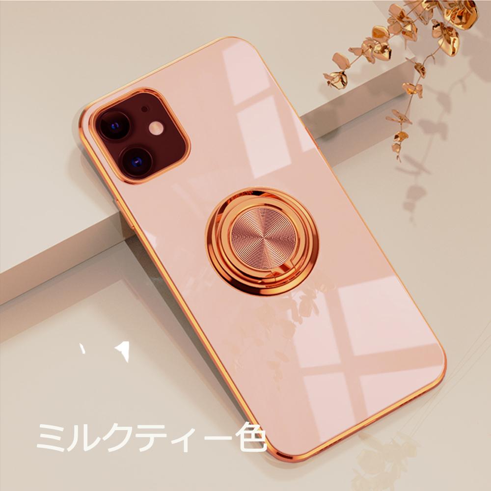 iPhone12 ケース リング一体型 カメラ保護 iPhone12 mini ケース かわいい iPhone12 Pro ケース 耐衝撃 iPhone 12 Pro Max カバー iPhone12mini 12Pro ケース