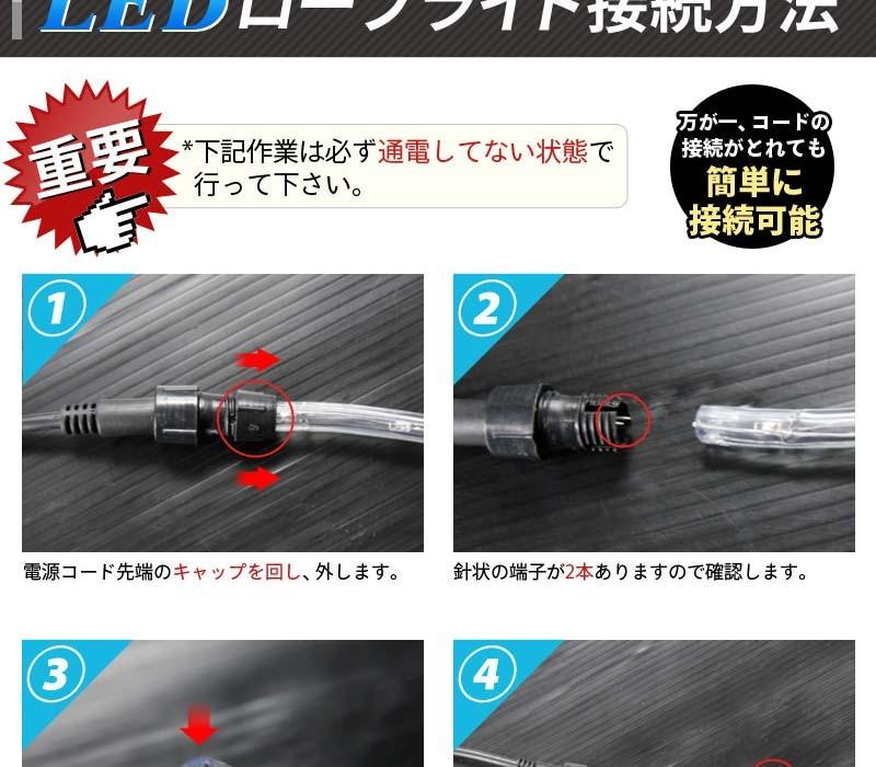 LEDチューブライト(ロープライト)2芯タイプ/直径10mm