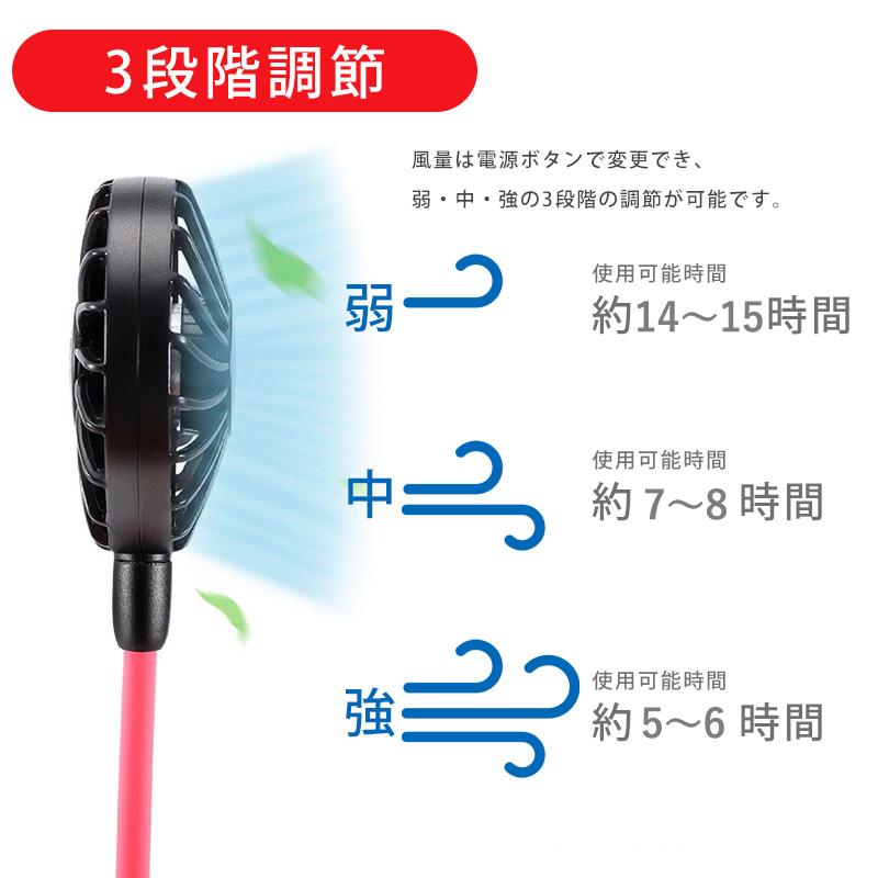 首掛け扇風機 3200mAh大容量電池 電池交換可能 首掛けファン 携帯扇風機 卓上扇風機 ハンディファン ネッククーラー USB充電 3段風量調節 ハンズフリー