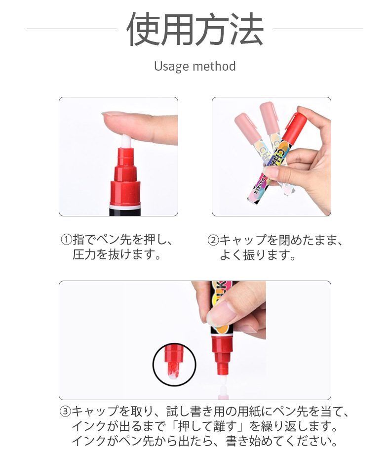 LED看板用蛍光マーカー 8色入り 細字 6mm 蛍光ペン 水性ペン