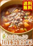 16雑穀米