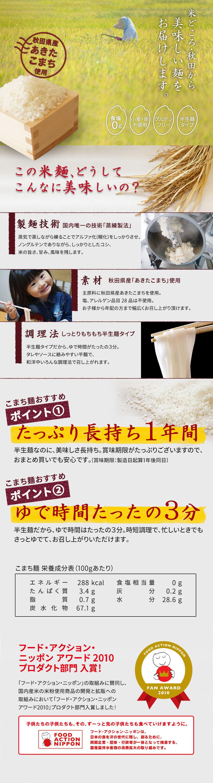 グルテンフリーお米のうどん