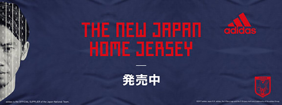 adidas サッカー日本代表ユニフォーム
