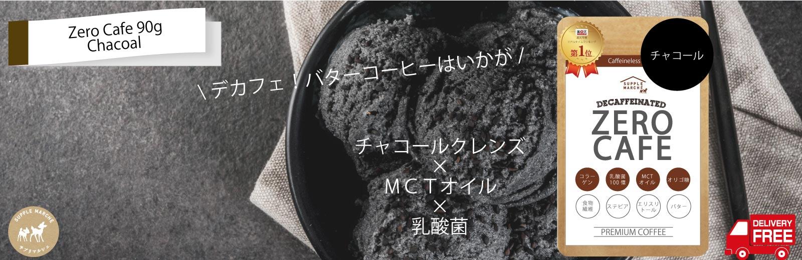 main_suiso