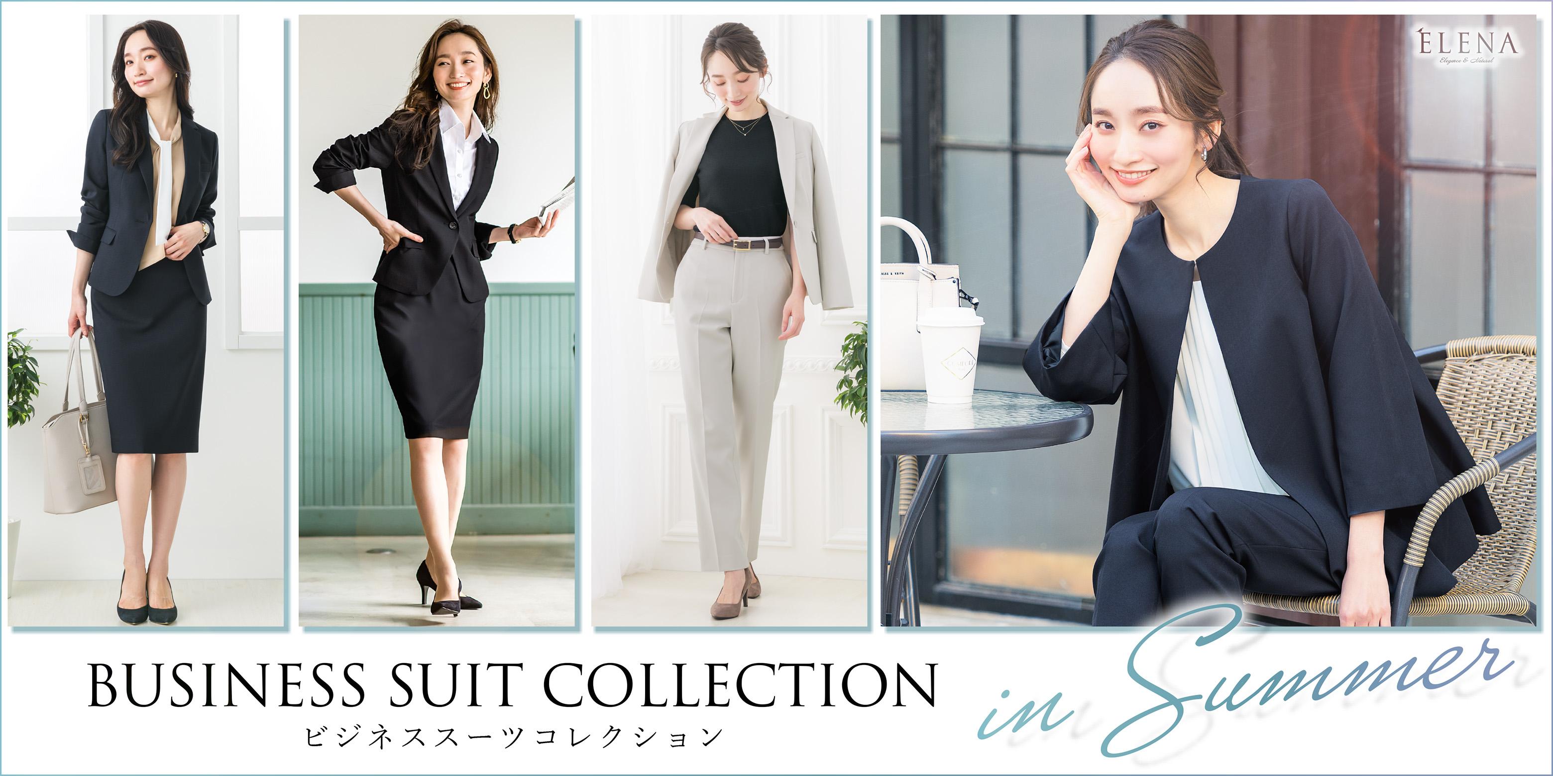 ビジネススーツ・コレクション