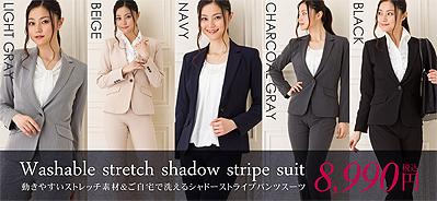 ◆ウオッシャブルストレッチ仕様◆シャドーストライプ生地◆パンツスーツ2点セット◆【ジャケット+パンツ】◆
