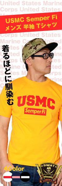 SWAT ORIGINAL(スワットオリジナル) USMC Semper Fi メンズ 半袖 Tシャツ