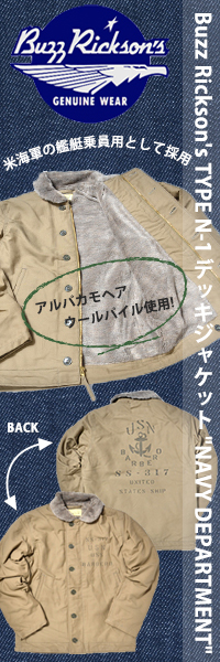 Buzz Rickson's(バズリクソンズ) TYPE N-1 DECK JACKET デッキジャケット NAVY DEPARTMENT SS-317 BARBERO STENCIL BR14549