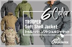 HELIKON-TEX(ヘリコンテックス) TROOPER Soft Shell Jacket トゥルーパー ソフトシェルジャケット 【中田商店】(HT51/52/53/54)
